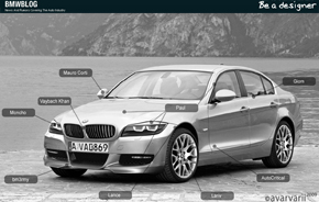 Be A Designer BMW 3 Series